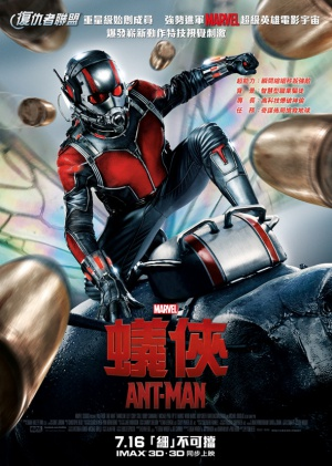 Ant-Man 590x828