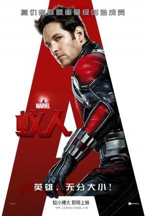 Ant-Man 1350x2000