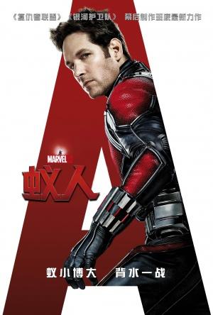 Ant-Man 2160x3200