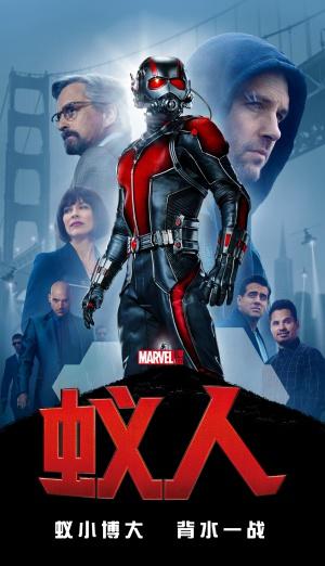 Ant-Man 1597x2779