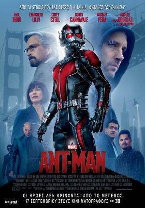 Ant-Man 2756x3937
