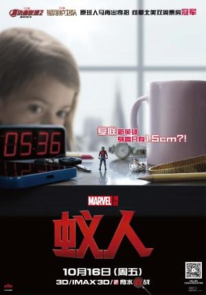 Ant-Man 2835x4054