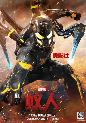 Ant-Man 2048x2928