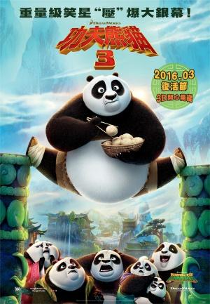 Kung Fu Panda 3 1418x2048