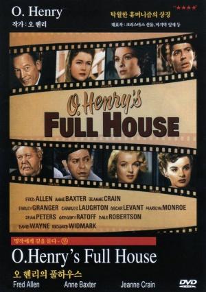 O. Henry's Full House 748x1063