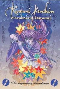 Rurôni Kenshin -Meiji kenkaku romantan poster