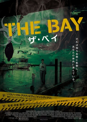 The Bay 567x800