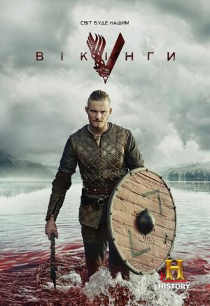 Vikings 864x1260