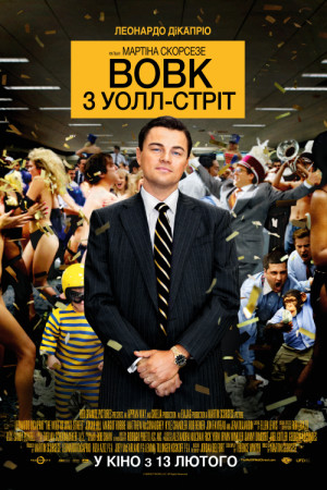 The Wolf of Wall Street 5000x7500