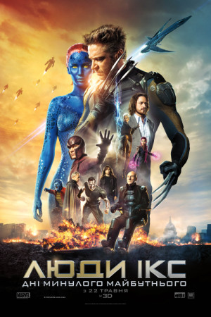 X-Men: Days of Future Past 5000x7500