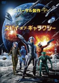 High Moon poster