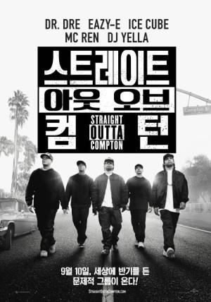 Straight Outta Compton 4028x5740