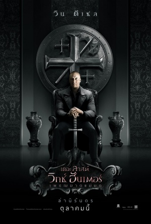 The Last Witch Hunter 820x1211