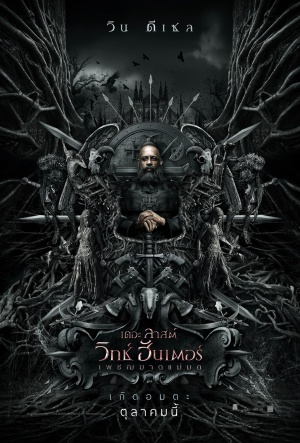 The Last Witch Hunter 1016x1500