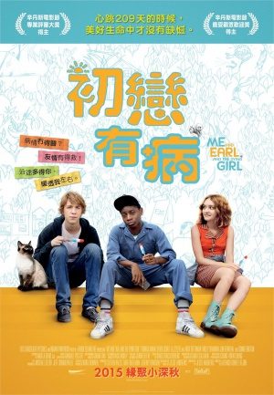 Me and Earl and the Dying Girl 1418x2048