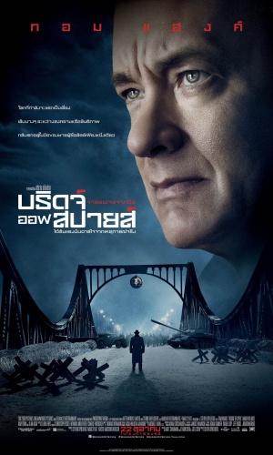 Bridge of Spies 1228x2048