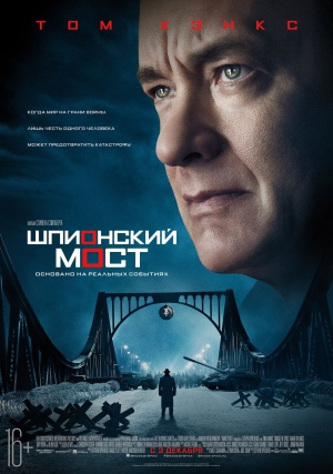 Bridge of Spies 1181x1680