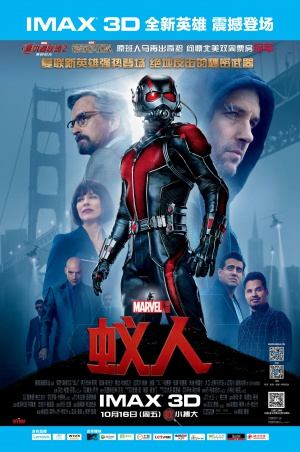 Ant-Man 1327x2000