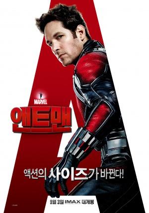 Ant-Man 2014x2870