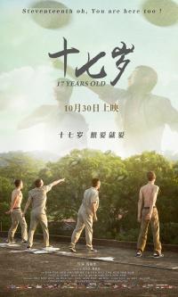 5 yue yi hao poster