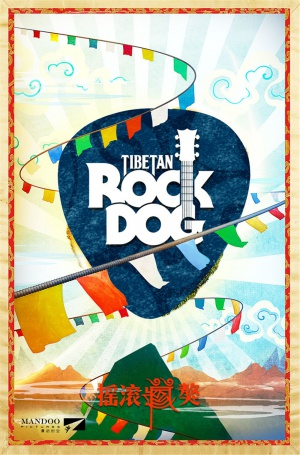 Rock Dog 1000x1518