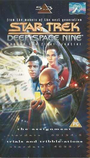 Star Trek: Deep Space Nine 889x1557