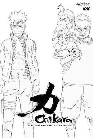 Naruto: Shippûden 1000x1486