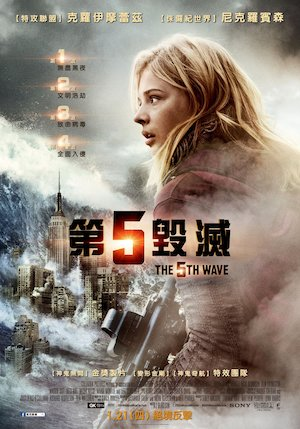 The 5th Wave 1433x2048