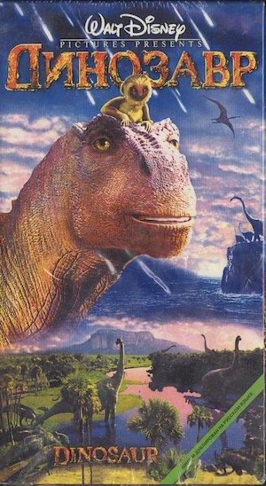Dinosaur 1222x2232