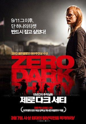 Zero Dark Thirty 1583x2268