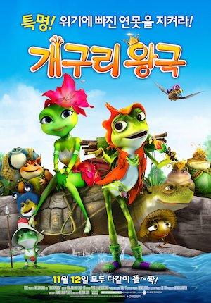 Frog Kingdom 1978x2835