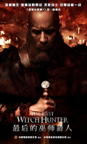 The Last Witch Hunter 3006x5000