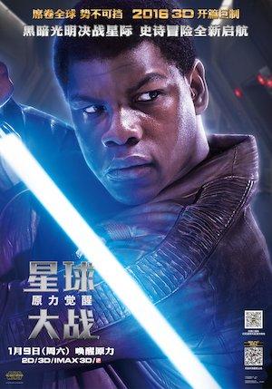 Star Wars: El despertar de la fuerza 3500x5000
