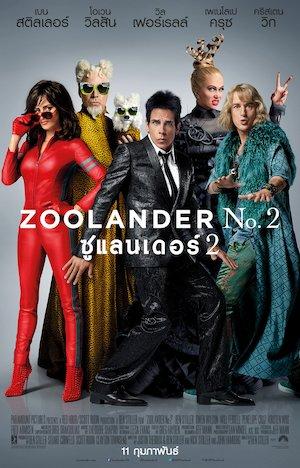 Zoolander 2 961x1500