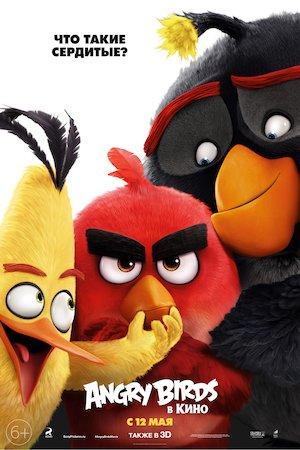 Angry Birds: O Filme 1461x2192