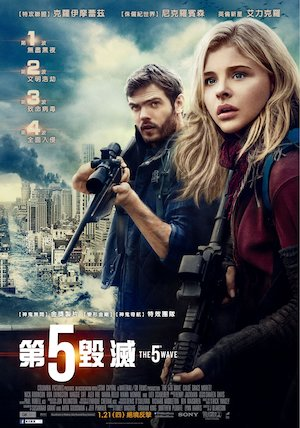 The 5th Wave 1435x2048