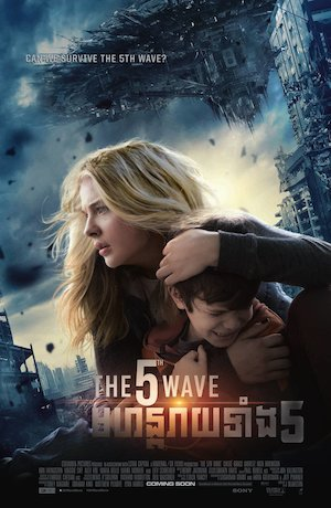 The 5th Wave 1337x2048