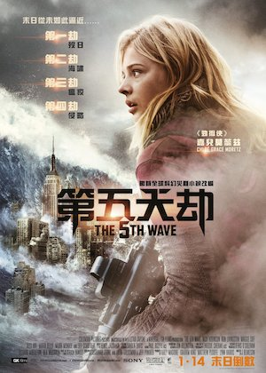 The 5th Wave 1463x2048