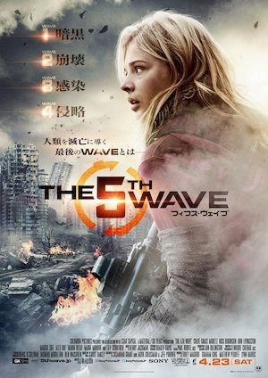 The 5th Wave 905x1280