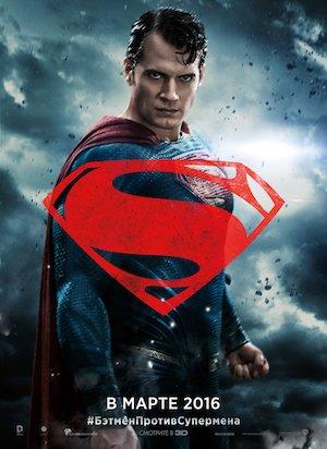 Batman v Superman: Dawn of Justice 1458x2000