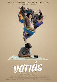 Notias poster