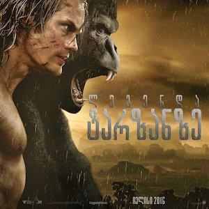 The Legend of Tarzan 700x700