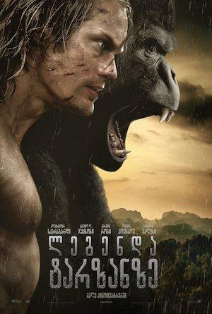 The Legend of Tarzan 3374x5000