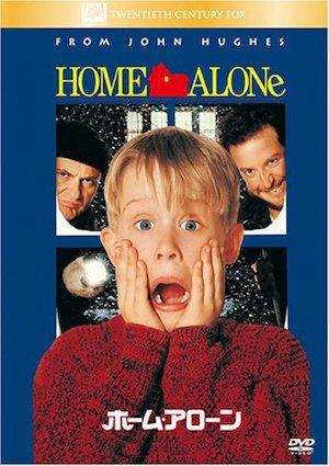 Home Alone 353x500