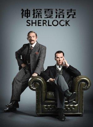 Sherlock 2988x4095