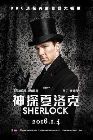 Sherlock 3317x5000
