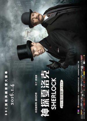 Sherlock 3587x5000