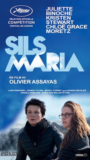 Clouds of Sils Maria 1080x1920