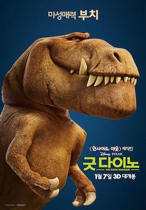 The Good Dinosaur 1978x2835
