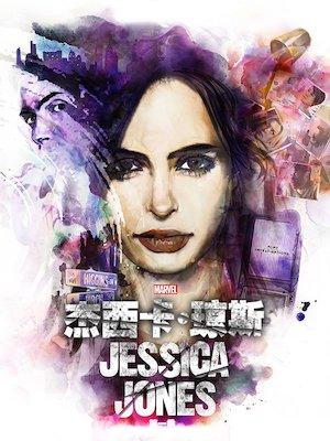 Jessica Jones 600x800